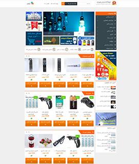 فروشگاه اینترنتی نوریندو - نوین راهکار تات